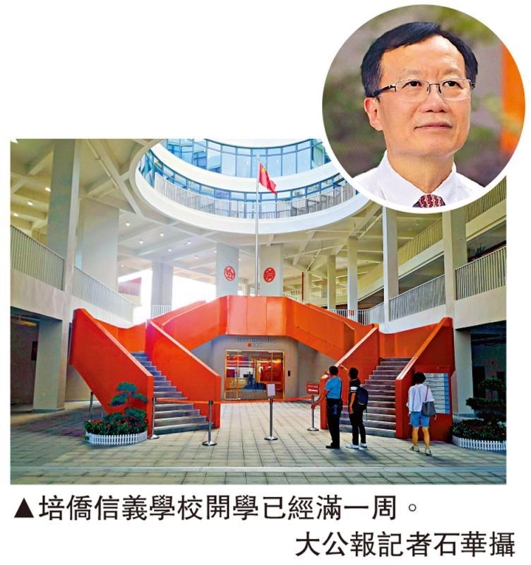 盛煌测速:深圳港校开学一周 两地教育融合趋明显(图1)